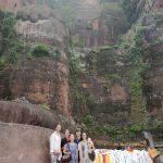TCM Program China Field Trip